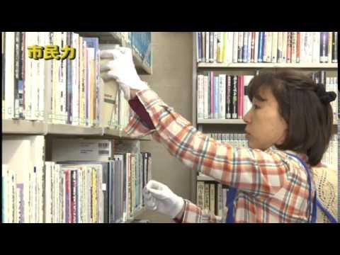 市民力 Vol.52 「小田原市生涯学習センターサポーティングスタッフの会」