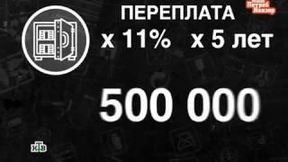 Получить деньги от государства - это ПРОСТО !!!(, 2017-02-13T17:45:36.000Z)