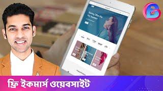 So Erstellen Sie Kostenlose E-commerce-Website in Bangla? - (2019 Edition)