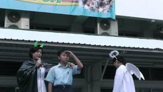 中華基督教會扶輪中學訓育劇場2013