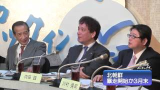 http://kinkin.tv 愛川欽也「パックインニュース」 最終回2013.03.30 パ...