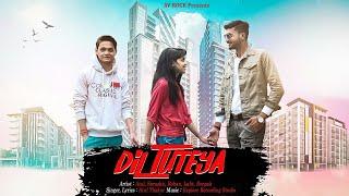 Dil Tuteya || Official Song || Atul Thakur || Sad Song || 2021