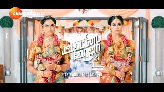 Rettai Roja | Starts 12th August, Mon - Fri | New Show | Zee Tamil