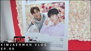 [VLOG] 김재환(Kim Jaehwan)_Vlog(브이로그) EP.09