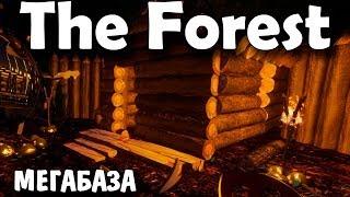 СТРОИМ СУПЕРМЕГАКРУТУЮ БАЗУ - [The Forest #6]