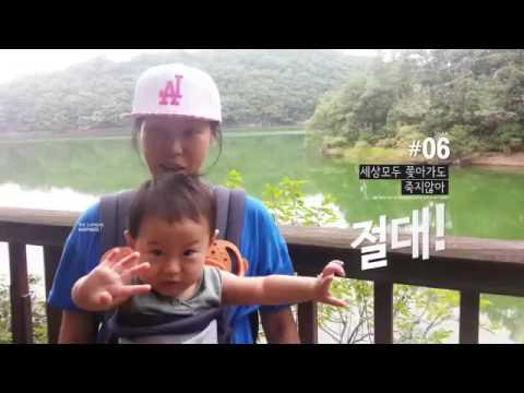 김라한 또무성장동영상