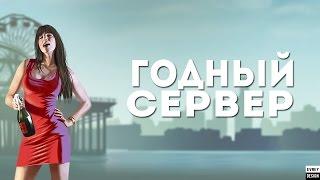 ОБЗОР НА РЕАЛЬНО ГОДНЫЙ СЕРВЕР PEARS PROJECT