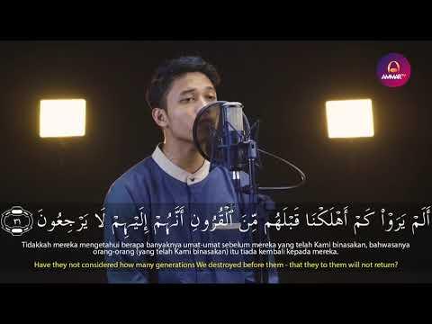 murottal-merdu-menyentuh-hati-ibrahim-elhaq-yasin,ar-rahman,al-kahfi,al-waqiah,al-mulk