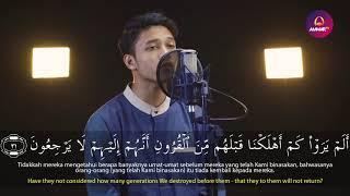 Download Lagu Murottal Merdu Menyentuh Hati Ibrahim Elhaq Yasin,Ar rahman,Al kahfi,Al waqiah,Al mulk mp3