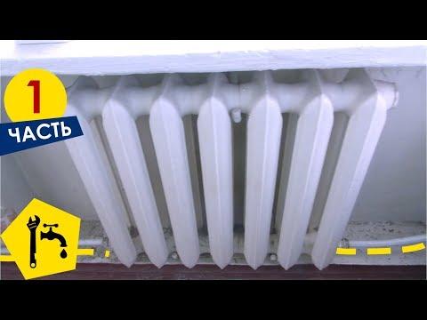Видео Ремонт труб отопления