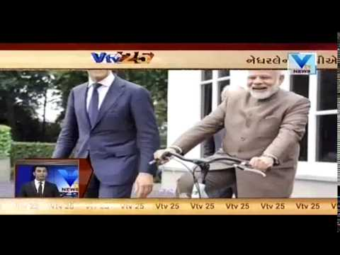 Dutch PM Mark Rutte gifts bicycle to PM Modi in Netherland | Vtv News