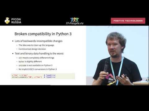 Image from Аннотации типов и Python 2 + 3