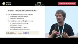 Аннотации типов и Python 2+3, Андрей Власовских, JetBrains