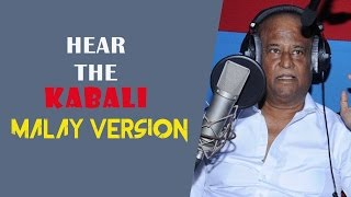 KABALI Rajini's Malay dubbing - Don't Miss the fun
