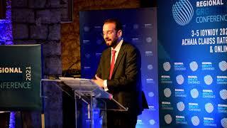 Χαιρετισμός του Ν.Φαρμάκη κατά την έναρξη των εργασιών του 9oυ Regional Growth Conference 2021