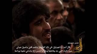 مترجم و مفجع  |  مقتل الرضيع و مصيبة العطش كما لم تسمعوا بها من قبل !  |  السيد علوي الطهراني