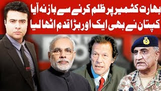 On The Front with Kamran Shahid | 19 August 2019 | Dunya News