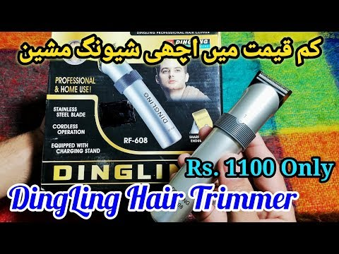DingLing Hair Trimmer Unboxing & Full Review Full HD