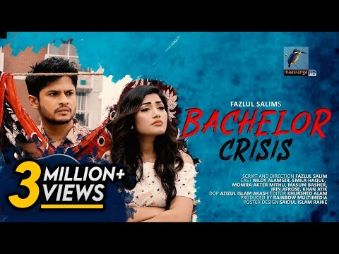 Bachelor Crisis | Niloy Alamgir | Monira akhter mithu | Emila haque | Bangla New Natok 2021