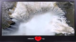 Самый красивый и величественный водопад в мире!