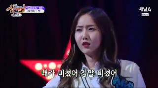 BLACKPINK Singderella - Gfriend Yerin Singing Crazy By Son Dambi
