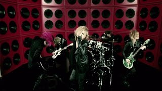 the GazettE - VORTEX