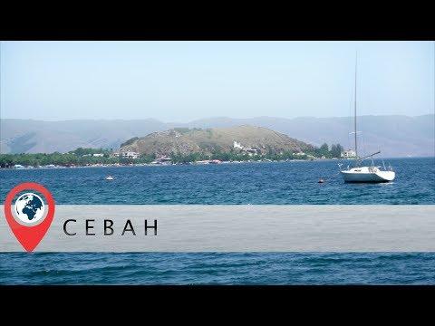 В отпуск в Армению. Часть 8. Севан