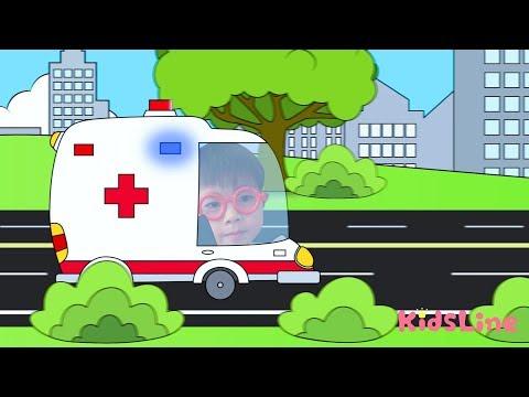 なに食べたの!?? 救急車 お医者さんごっこ ガソリンスタンド 洗車 おゆうぎ こうくんねみちゃん pretend play doctor