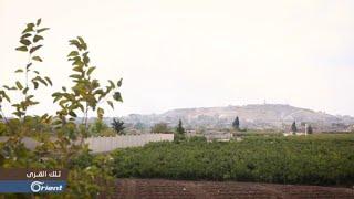 مدينة الباب في ريف حلب - تلك القرى