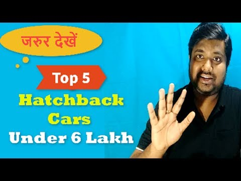 Top 5 Cars in India under 5 lakh with variant, Price, features | EaseMyCarSearch