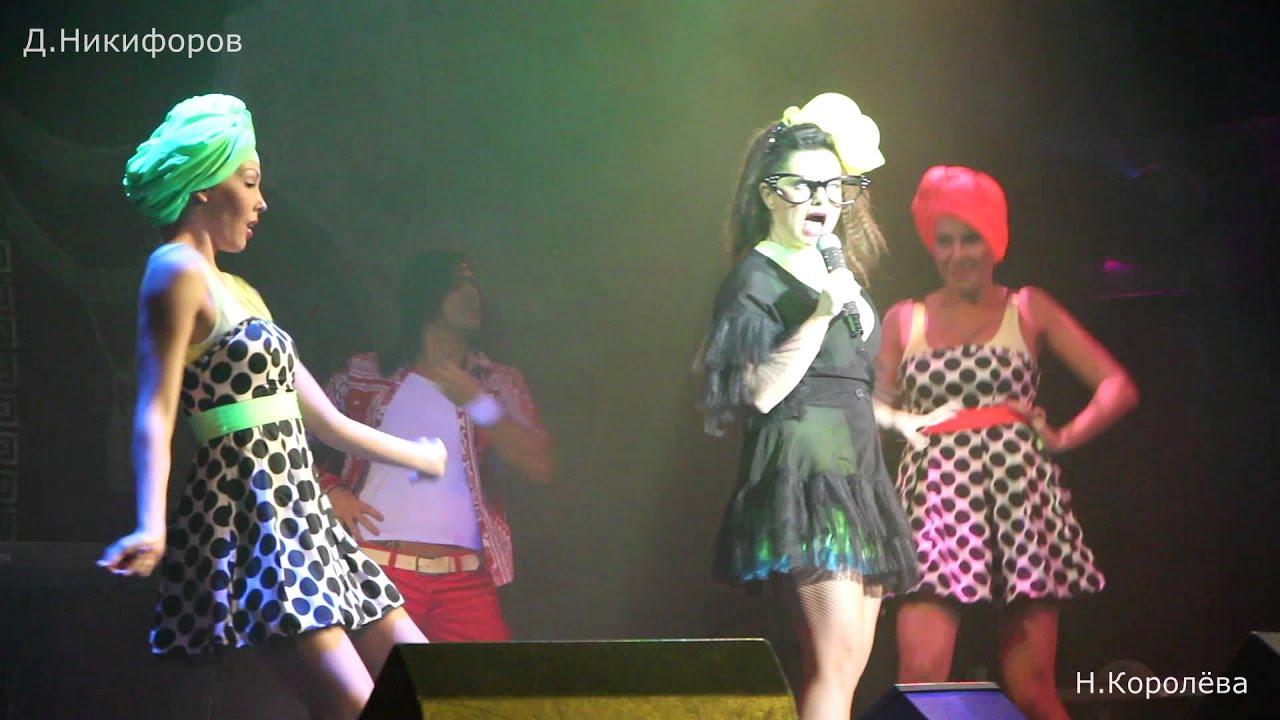 наташа королева в уфе концерт фото