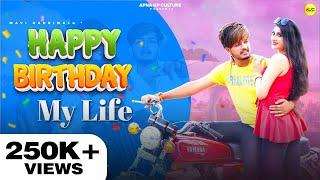 Happy Birthday My Lyf   Mavi Dadriwala   Vipin Foji   New Birthday Song 2021  Infamous Album