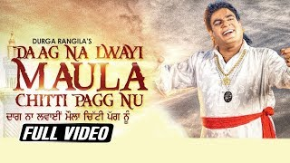 Durga Rangila || Daag Na Lwayi Maula Chitti Pagg Nu ||Heart touching Song|| Satrang entertainers