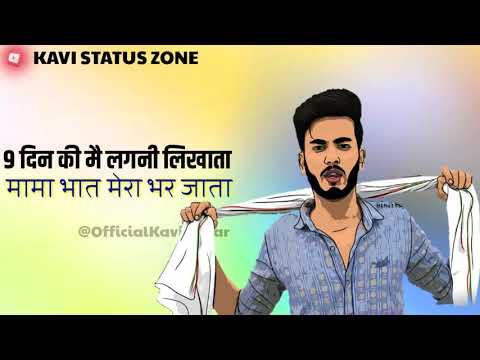 The Haryanvi Mashup 6 Whatsapp Status | THM6