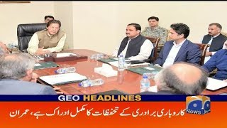 Geo Headlines - 09 PM - 04 July 2019