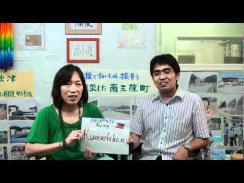 タガログ語ラジオ番組「クムスタハン」Tagalog Radio Program.mpg