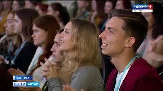 Молодёжь Алтайского края научили проводить праздники на пять с плюсом