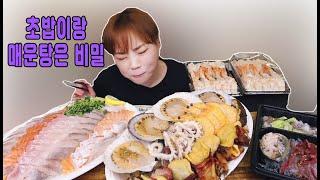 회 + 해산물 20210918/Mukbang, eati…