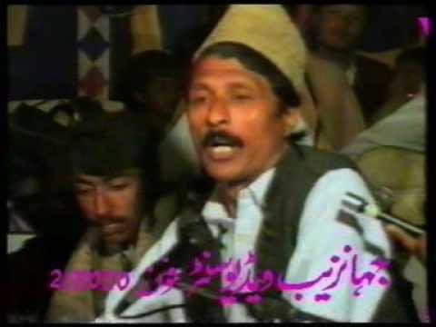 Rahman BaBa Ahmad Gul Ustad khukli p rub gran di
