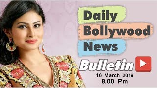 Latest Hindi Entertainment News From Bollywood | Mouni Roy | 16 March 2019 | 8:00 PM
