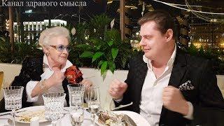 Е. Понасенков читает телеграмму Путина к юбилею Шатиловой, а Джойс ДиДонато поет