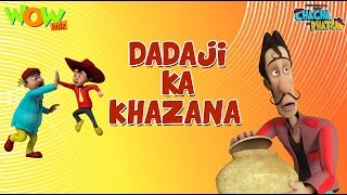 Dadaji Ka Khazana - Chacha Bhatija - 3D Animation Cartoon for Kids| As on Hungama TV