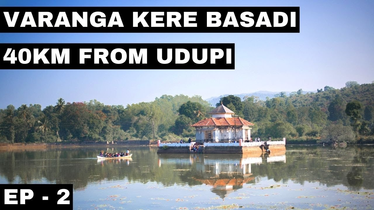 Varanga Jain Temple - Kere Basadi   Must visit places near Udupi  Tourist places to visit near Udupi