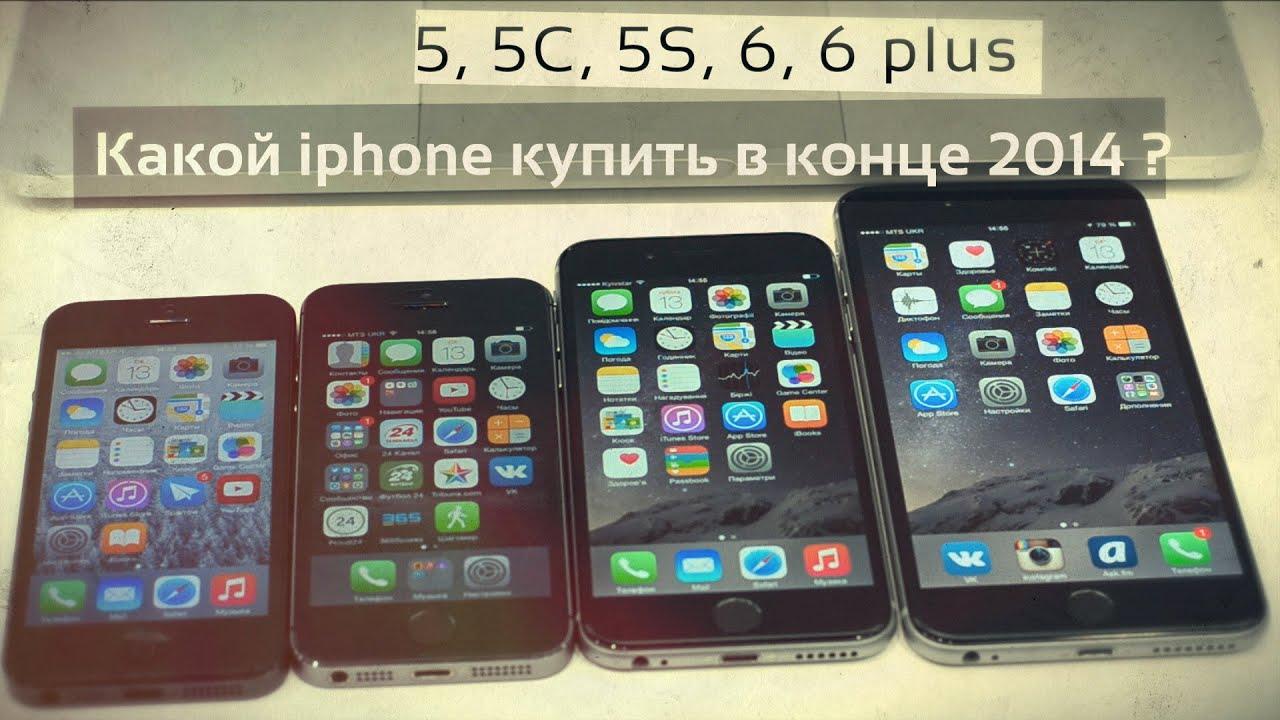 Стоит ли покупать iPhone 6s и iPhone SE в 2017 году? - YouTube