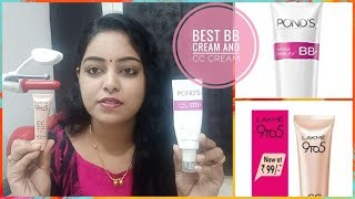 Best and very Affordable BB cream and CC cream for all skin types||Review on bb cream and cc cream