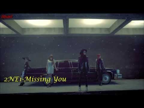 2NE1 - 그리워해요 (MISSING YOU) M_V Türkçe Altyazılı(Hangul-Romanization-Turkish sub)