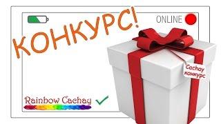 Трансляция канала Rainbow cachay! Плетение из резинок. Плетем в Online!