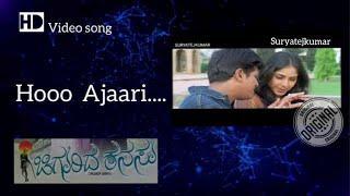 Chigurida kanasu | o Aajare video song chigurida kanasu movie | Shivarajkumar || hits