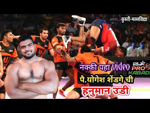 Hanuman jump by wrestler yogesh shendage