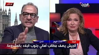 شاهد المشادة بين نجوى قاسم ونعمان بن عثمان حول الملف الليبي